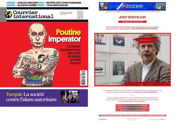 130607 russophobe