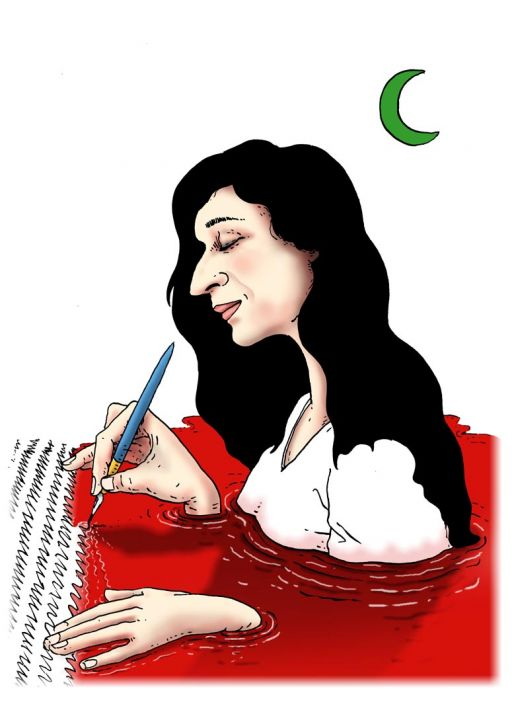 131209cr fatima bhutto