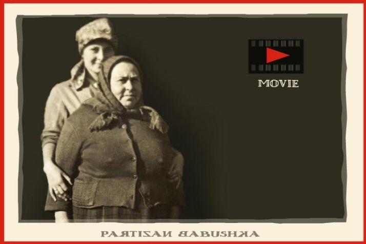 130213 partizan baabushka