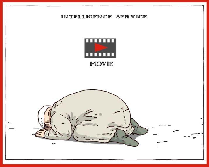150118 inteligence